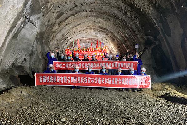 在建川藏铁路拉萨至林芝段47座隧道全部贯通