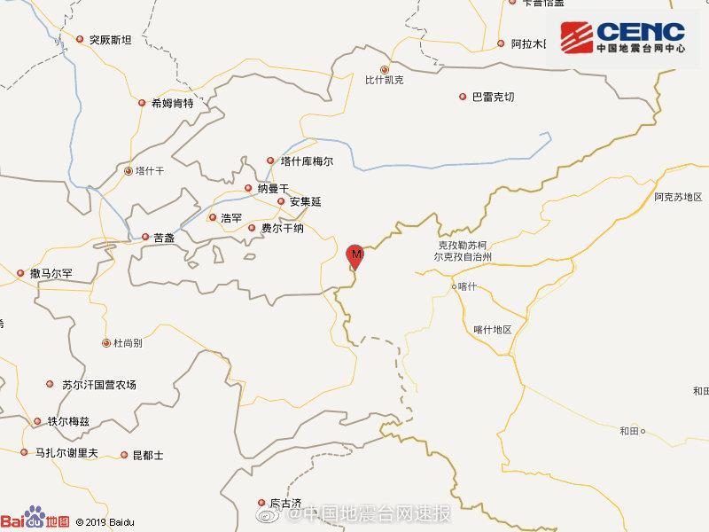 新疆发生4.2级地震 暂无人员伤亡报道