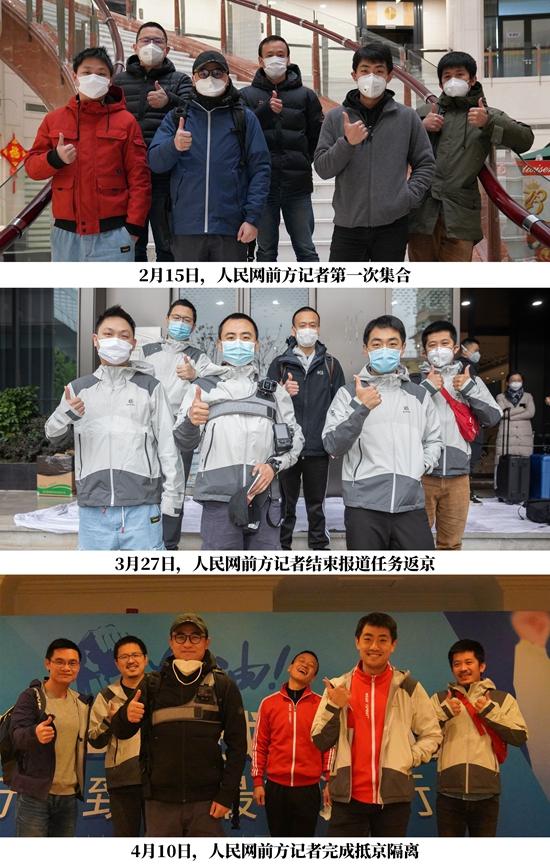 人民网特派记者:回望武汉,不说再见!