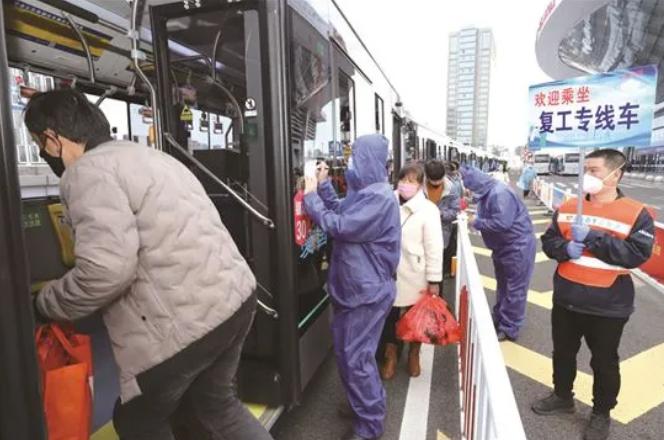 交通运输部:超一亿名农民工目前已跨县返岗