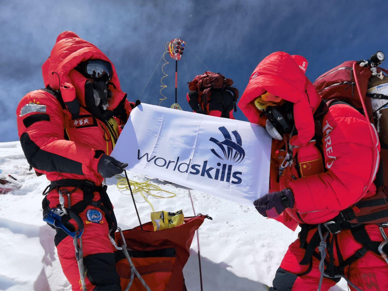 世界技能会旗成功登顶珠穆朗玛峰