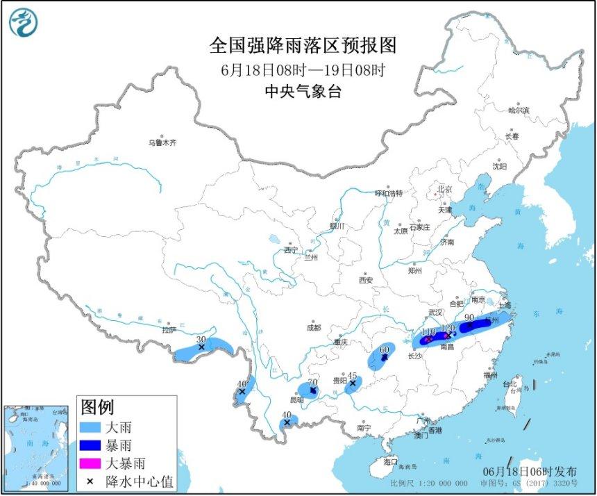 暴雨蓝色预警:江西、湖南等地局地有大暴雨