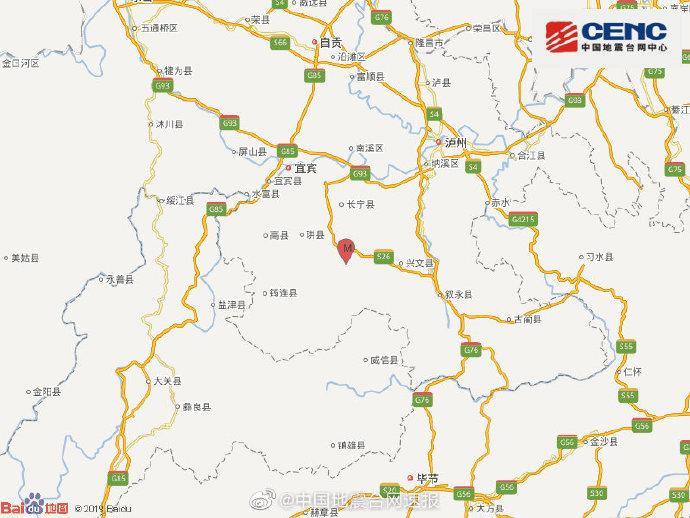 四川长宁县发生3.1级地震 暂无人员伤亡报告