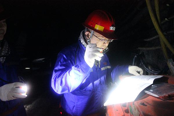 刘小术:为矿山安全事业最后一公里保驾护航