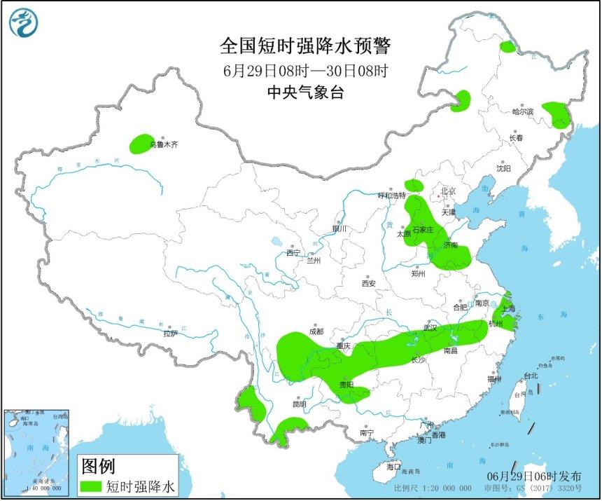 蓝色预警发布!江西湖南局地有大暴雨 内蒙古山西等地部分地区有雷暴大风或冰雹