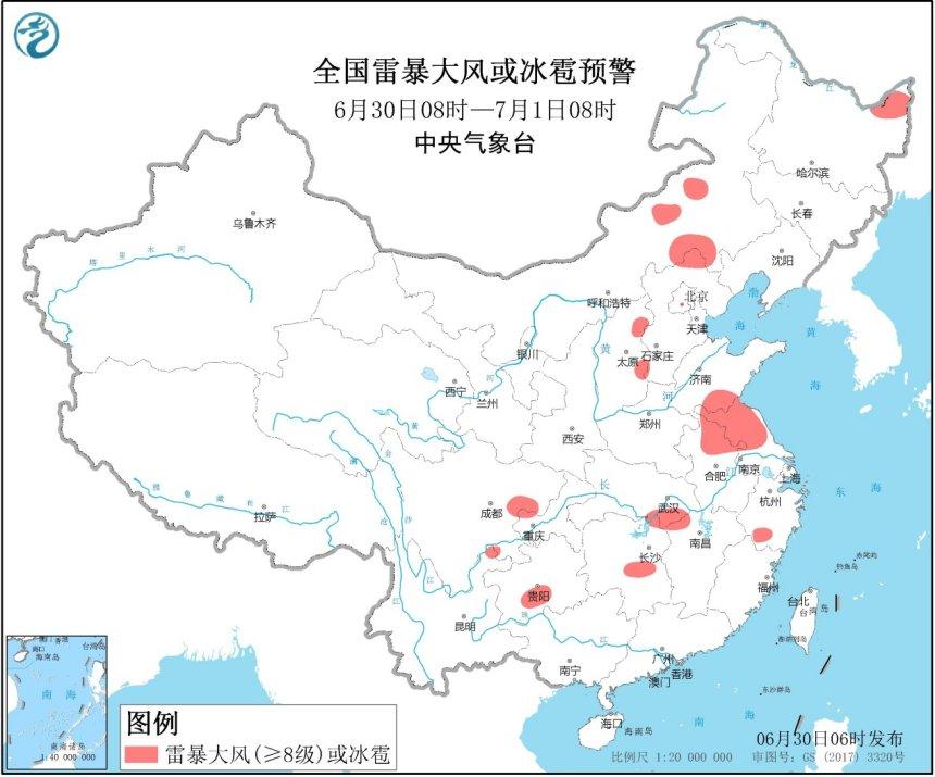四川贵州局地有大暴雨内蒙江苏等地有雷暴大风或冰雹