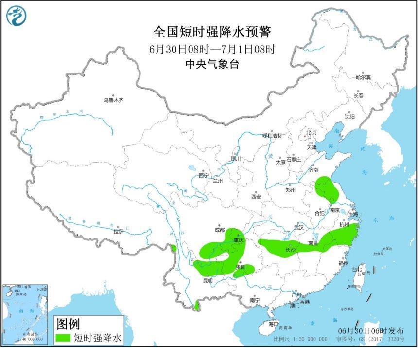 四川贵州局地有大暴雨 内蒙江苏等地有雷暴大风或冰雹