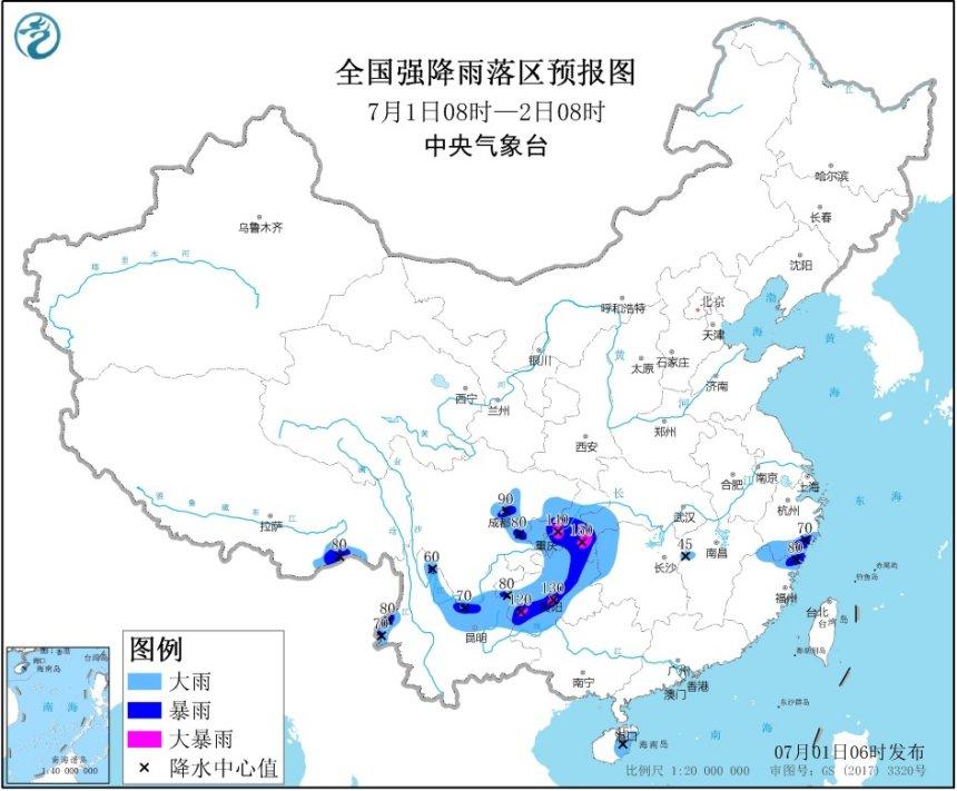 暴雨蓝色预警:重庆贵州湖北等地局地有大暴雨