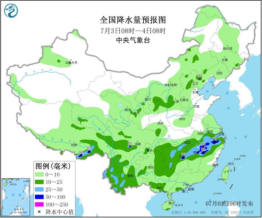 持续暴雨预警间断中央气象台今晨清除暴雨蓝色预警