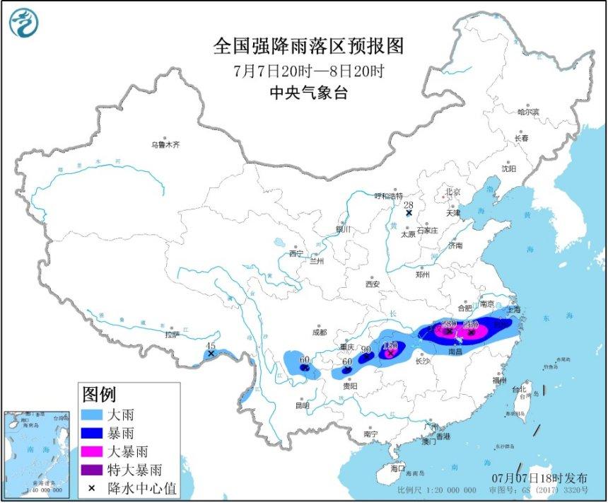 中央气象台:未来24小时湖北江西安徽等地将有特大暴雨