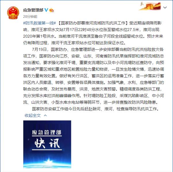 国家市场监督管理总局发布公告 禁止交易长江流域非法渔获