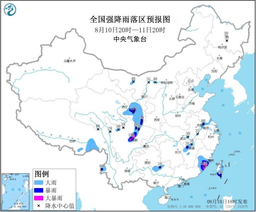 暴雨蓝色预警:福建、四川、甘肃等局地有大暴雨