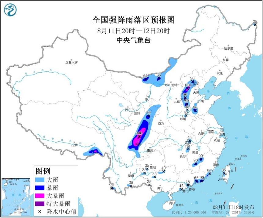 暴雨黄色预警:北京、河北、四川、福建等地有大到暴雨