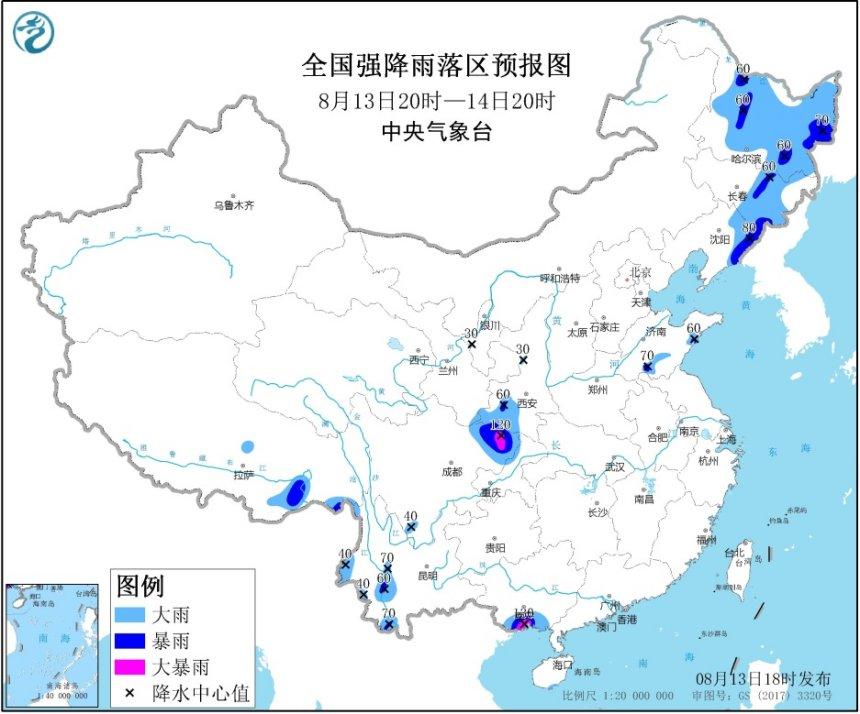 暴雨蓝色预警:四川、广西等地局地有大暴雨