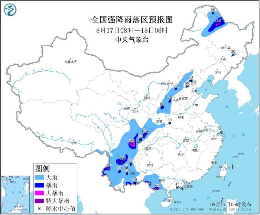 暴雨橙色预警:四川、云南、广西、黑龙江局地有大暴雨