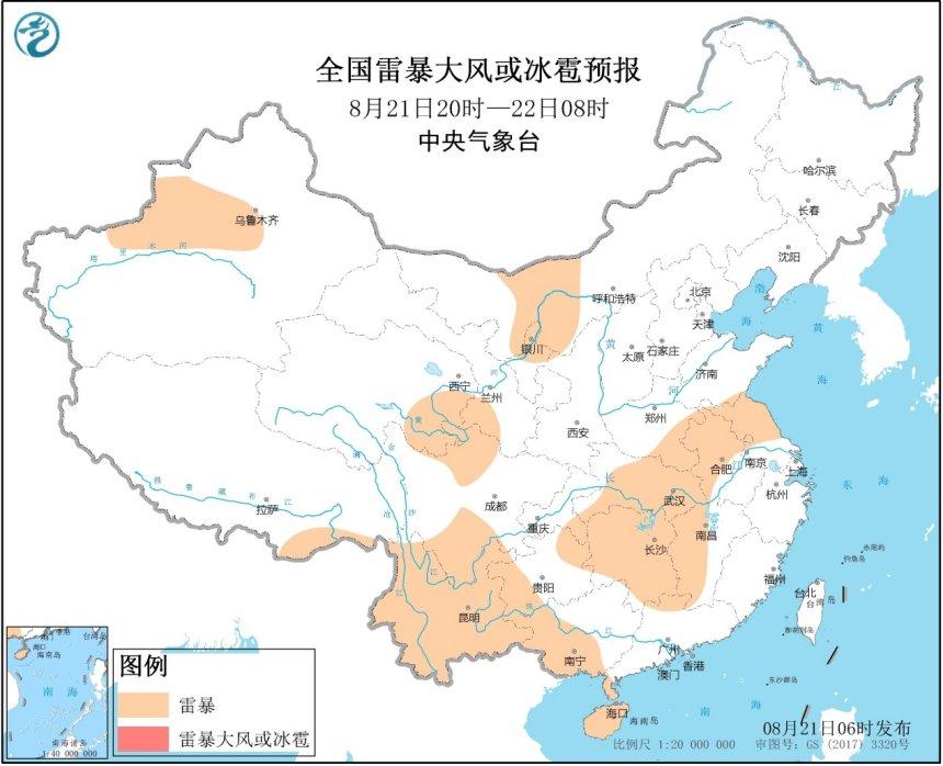 中央气象台:安徽江苏等地暴雨 湖北江西等地雷暴大风或冰雹