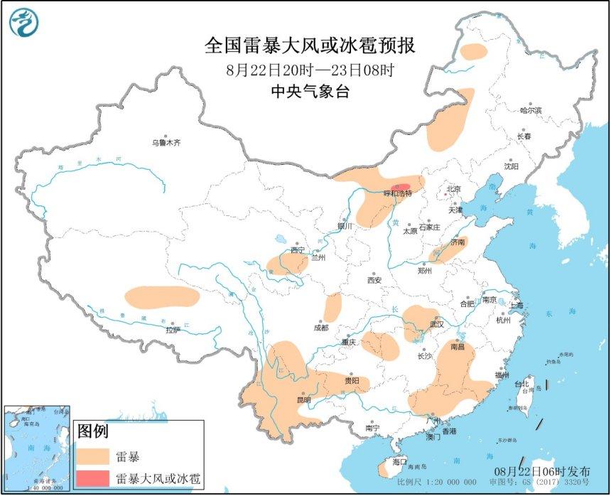 中央气象台:湖北湖南江西广东等地局地将有雷暴或冰雹