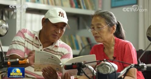 【走向我们的小康生活】河北唐山:让残障人士活出精彩人生