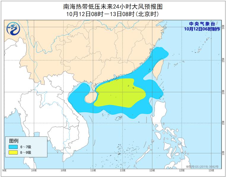 台风蓝色预警 南海热带低压将发展为今年第16号台风