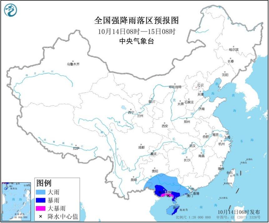 暴雨蓝色预警广东、广西、海南等地有大到暴雨