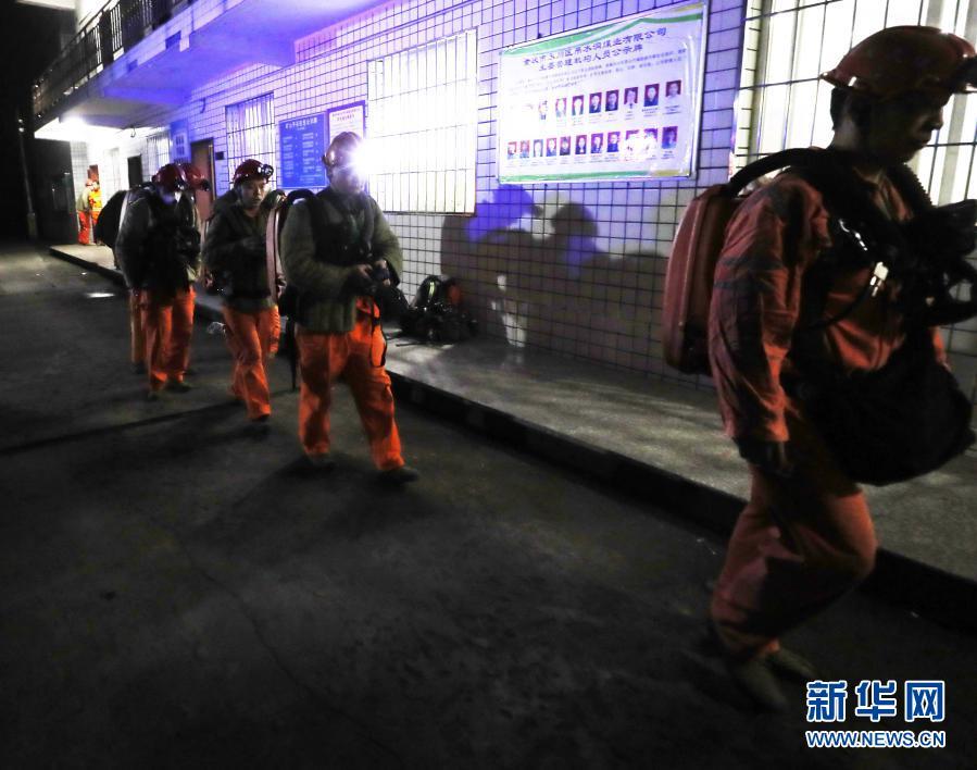 重庆永川吊水洞煤矿事故已有18人遇难