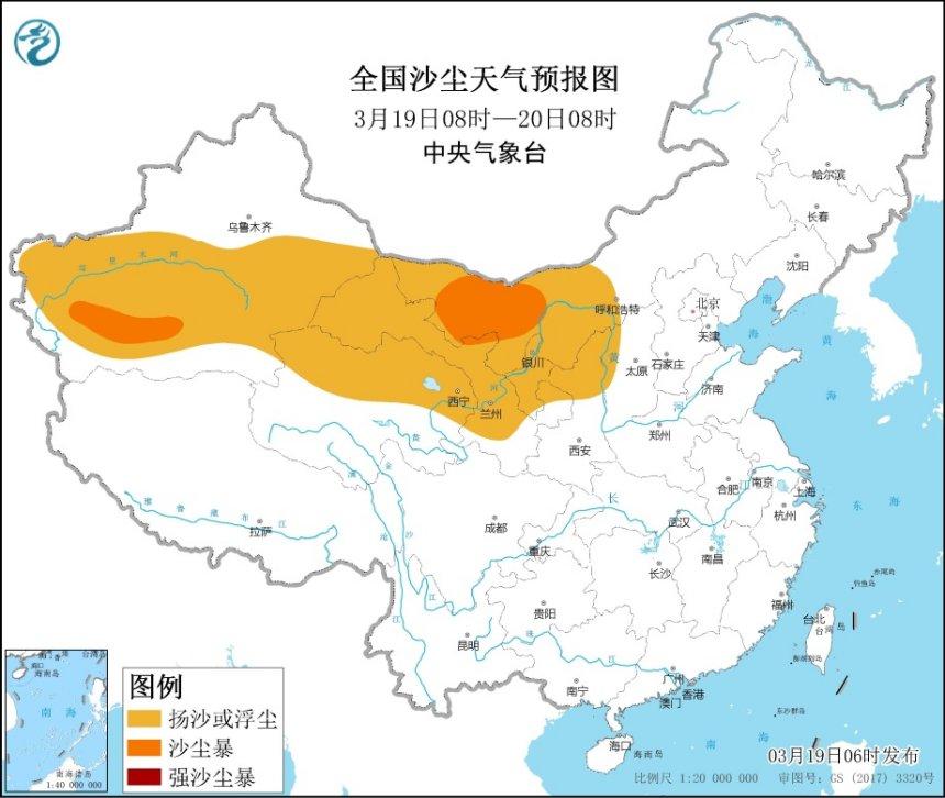 沙尘暴蓝色预警:内蒙古、新疆等部门地域有沙尘暴