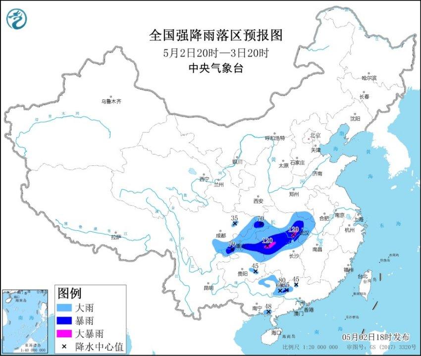 暴雨蓝色预警:预计湖北南部、湖南北部等地局地大暴雨