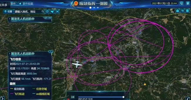 有信号了!翼龙无人机为巩义米河镇提供通讯服务