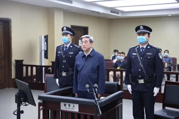 北京市政协原副主席李伟一审被控纳贿3296万余元太平洋在线下载
