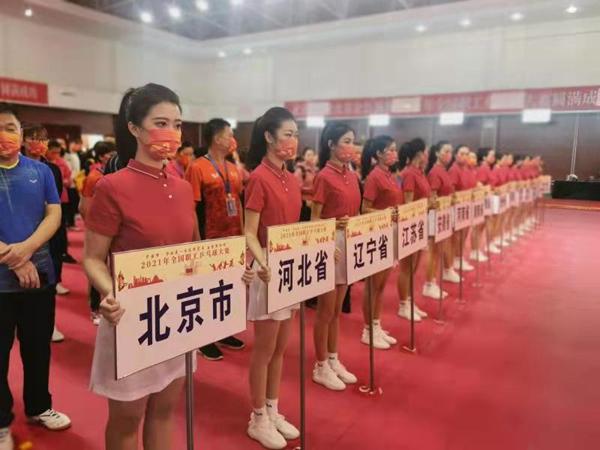2021年全国职工乒乓球大赛在京开幕太平洋在线下载