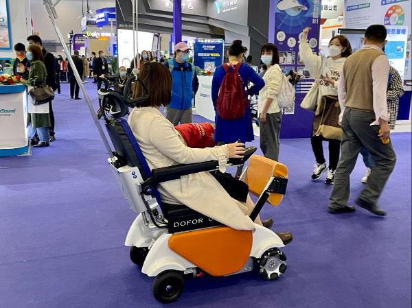 创造美好生活 科技为残疾人辅助器具产业发展赋能
