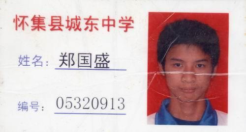 广东小学一中学生为救献身小学生a小学溺水v小学物理的怀集图片