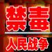 &$<img src=\'http://society.people.com.cn/mediafile/200705/09/F200705090910193157031604.jpg\' border=0><br><b>人民本色 </b><br>人民网要闻部、上海奥威科技联合推出&$