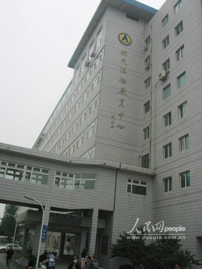 杭彬从苏州到上海乘飞机抵京全过程