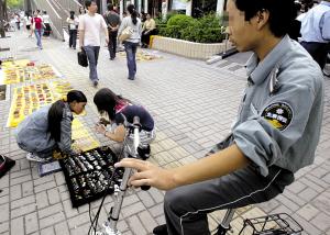 9月15日,中日友好医院门前的便道上,小贩在摆地摊,保安前来高清图片