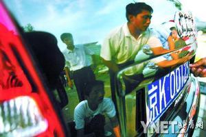 11月1日起 北京市机动车号牌新规实施 车牌号码中间4位可高清图片