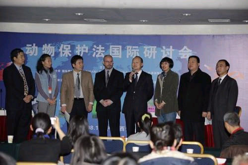 中国 建议稿/12月21日,动物保护法国际研讨会闭幕,图为主办方代表致辞...
