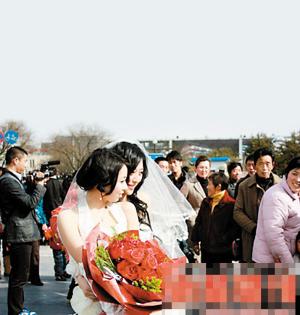 北京同性恋者街头举行婚礼