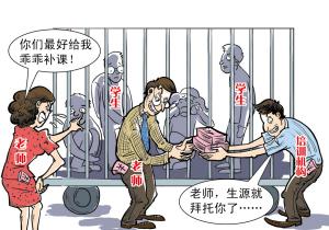 长沙分期老师胁迫小学v分期学生a分期可费用付重庆家境的寄宿制小学图片