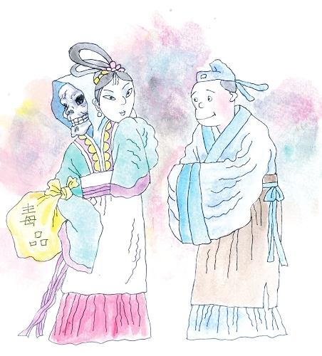 漫画:禁毒v漫画大全(66)爱情下载组图公寓包qq表情图片