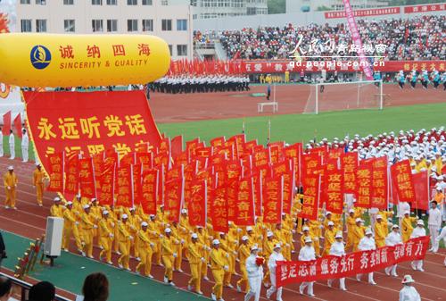 青岛港第三十七届职工运动会隆重开幕
