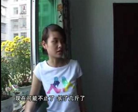 邓玉娇近况_组图:邓玉娇近况 和亲属一起住 精神状态不错 (4)--社会--人民网