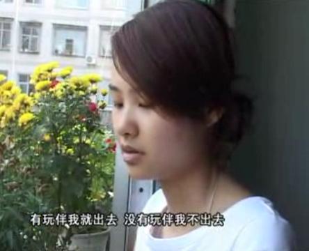邓玉娇近况_组图:邓玉娇近况 和亲属一起住 精神状态不错 (3)--社会--人民网