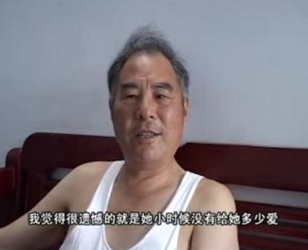 邓玉娇近况_组图:邓玉娇近况 和亲属一起住 精神状态不错 (10)--社会--人民网