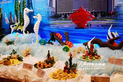 2009青岛国际海洋节海鲜烹饪大赛拉开帷幕 (7)
