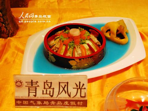 更是青岛市旅游饭店业的一次盛会,挖掘了青岛市的海鲜烹饪技术,传统