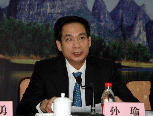 广西原副主席孙瑜贪污受贿一审被判18年