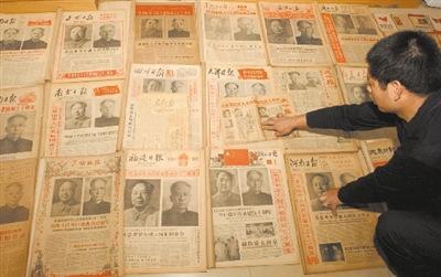在杨先生家中,全国各地难得一见的10月1日国庆日的报纸,应有尽有。