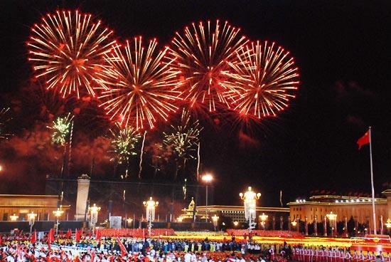 国庆联欢晚会,天安门广场上空烟花绽放