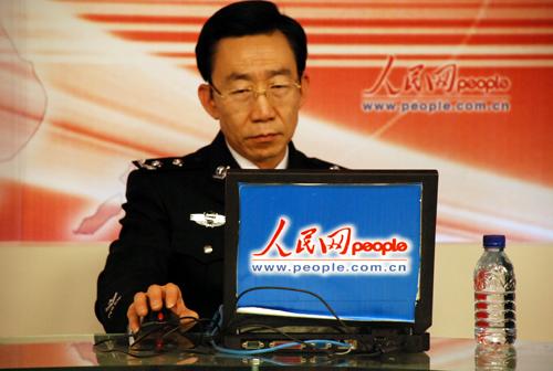组图:山西省公安厅副厅长、太原市公安局局长